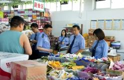 长顺县检察院专项排查整治农村假冒伪劣商品