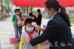 独山县幼儿园、小学、特殊学校全面复学