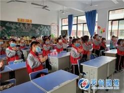 罗甸县三万余名小学生全面复学