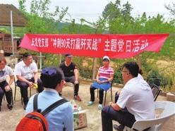 长顺农信社:发挥金融平台优势 共绘助农脱贫篇章