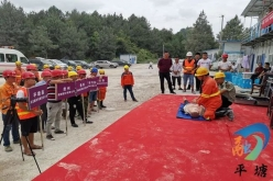 平塘:礦山救援演練 錘煉應急能力