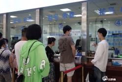 ?黔南州人民醫院啟用醫療收費電子票據