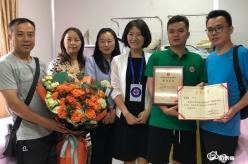平塘青年教師捐獻 造血干細胞救助病患兒童