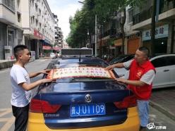 黔南中旅爱心车队为高考学子提供免费接送服务