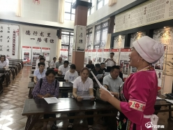 """龍里谷腳:""""主題黨日""""繪就生活新藍圖"""