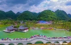 风景这边正好——长顺县打造乡村休闲旅游基地助推旅游产业发展