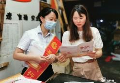 貴州銀行黔南分行提升公眾金融安全意識