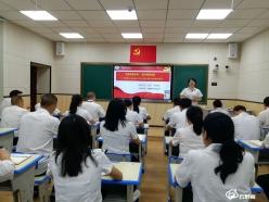 """平塘县教育系统""""党课开讲啦""""活动正如火如荼"""