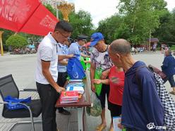"""平塘縣司法局開展""""全民禁毒宣傳月""""法治宣傳活動"""