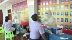 長順對332名考務人員進行核酸檢測 確保高考順利進行