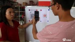 貴定:社區便利APP讓居民購物更方便