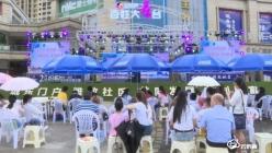 贵定县举行青少年钢琴大赛
