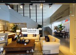 """AI+VR"" 贝壳·如视推动家居行业数字化变革"