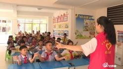 """貴定縣楓林家園:""""希望工程 陪伴行動""""暑期小課堂正式開班"""
