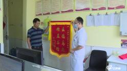 長順:醫院優質服務暖人心  患者家屬錦旗表感激
