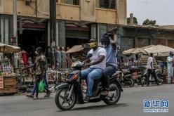 塞內加爾解除國家緊急狀態和宵禁
