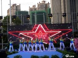 2020年黔南州全民健身操舞大賽在勻舉行
