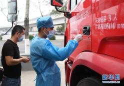 北京新發地批發市場8月15日起分期復市