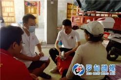 罗甸沫阳:家庭医生签约服务  为村民健康做保障