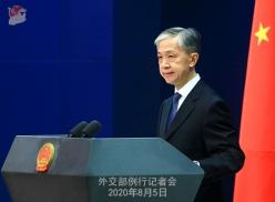 外交部:中方坚决反对美台官方往来