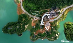 關于第四屆中國綠化博覽會綠博園壓力測試和試運營期間游玩的倡議