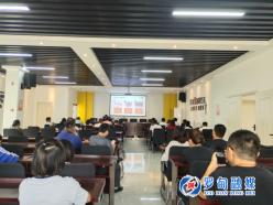 """罗甸县举办""""一码贵州""""平台入驻暨业务培训会"""