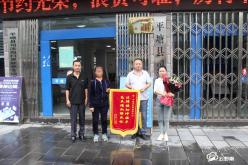 平塘:法律援助伸援手  受援群众心感激