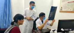 省医专家到三都县中医院坐诊