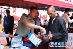 """罗甸县举行""""全民国防教育日""""集中宣传活动"""
