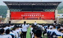 重庆飞洋控股500万元教育基金助力匀东教育发展