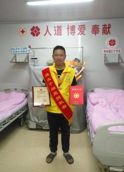 荔波一餐饮店老板捐赠造血干细胞救助花样少年
