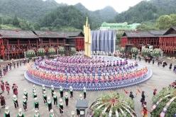 电影《我和我的家乡》首映式贵州分会场活动将于9月27日在三都县高硐村举行