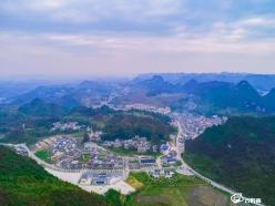 """在发展中""""蝶变""""——长顺县代化镇推进产业革命纪实"""