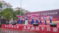 贵州省百千万巾帼大宣讲活动走进惠水