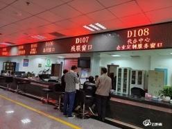 瓮安县残联:聚焦主责主业 争创服务型机关