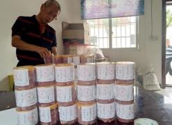 瓮安县农业农村局开展农产品质量安全抽样检查