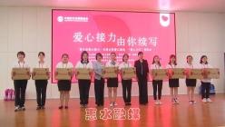 """""""资生堂爱心大巴""""公益活动走进惠水"""