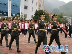 """罗甸县职校""""爱国主义教育月""""活动启动"""