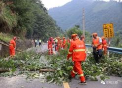 三都公路管理段组织开展公路交通突发事件应急演练