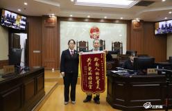 黔南州法院:一次调解 化解了36个纠纷