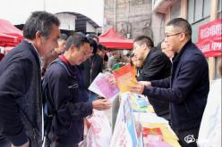 """平塘县司法局开展""""国际减灾日""""法治宣传活动"""