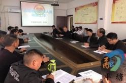 平塘开展人民调解员业务培训  提升调解员素质