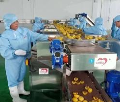 农发行三都县支行5000万扶贫贷款助力扶贫产业发展