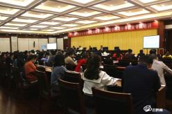 华商环球人才网在独山县推介农村劳动力自主择业新模式