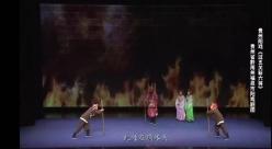 福泉阳戏亮相全国百戏盛典