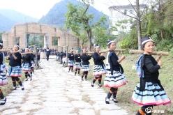 听瑶山与世界的对话——专家学者解读县域文化旅游产业发展