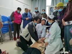 惠水县人民医院开展心肺复苏术急救培训