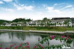 贵山贵水 福地福泉——福泉市着力打造全域旅游