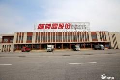 惠水:优化产业布局促工业经济实力增强