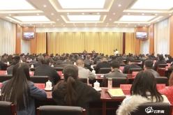 省委宣讲团党的十九届五中全会精神报告会在都匀举行